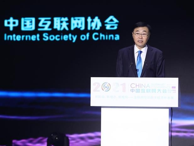 尚冰互联网行业应把握数字经济快速发展带来的新机遇